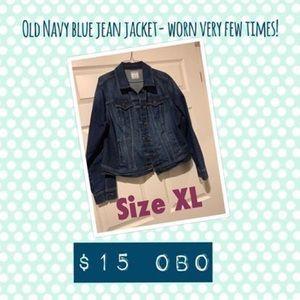 Old Navy blue jean jacket
